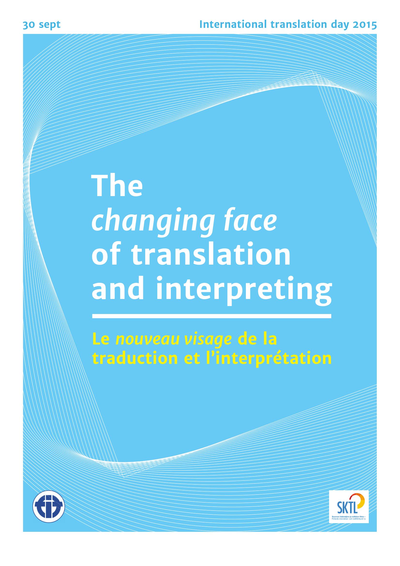 Journée mondiale de la traduction 2015