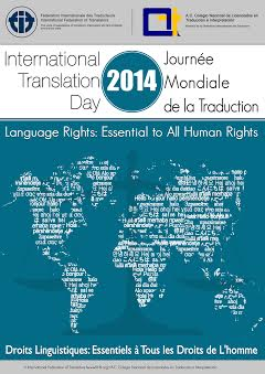 ITD 2014: Language Rights: Essential to All Human Rights