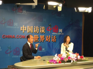 Televised interview at china.org.cn with anchor Michelle Guo