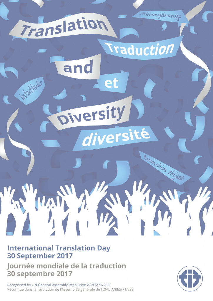 ITD 2017: Translation and Diversity