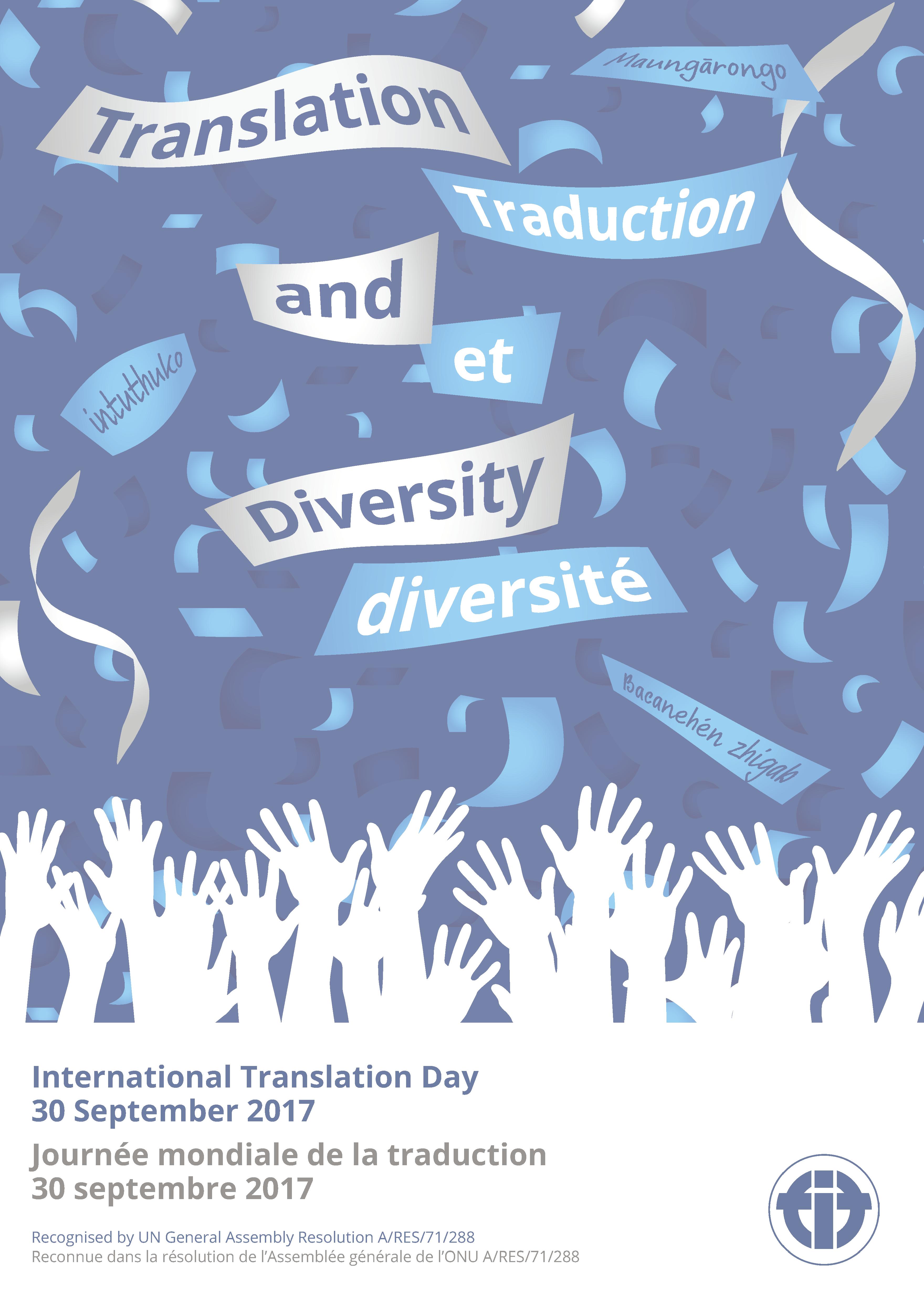JMT 2017: Traduction et diversité